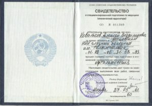 kovalkov02