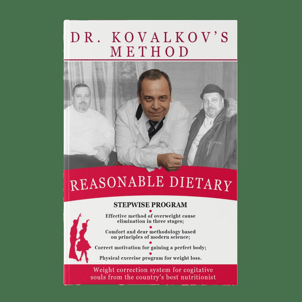 Reasonable Dietary
